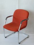 Upholstered Visitor Chair